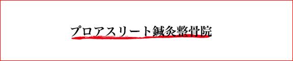PAmedical